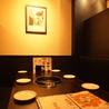 コラボ KollaBo お台場店のおすすめポイント3