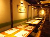 日本料理 新 あらたの雰囲気3
