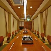 【貸切】地下一階のお部屋は広々20名様まで。会社宴会など大規模宴会におすすめ。完全個室なので周りを気にせず美味しい料理ろお酒を堪能していただけます。