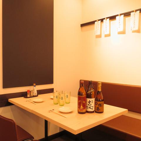 Tensui てんすい 品川高輪口店 店舗イメージ6