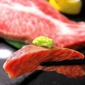 個室居酒屋 肉寿司 ひむか農場 宮崎橘通西店のおすすめ料理3