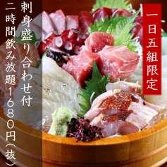 徳ちゃん 札幌の特集写真