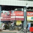 [松戸駅西口徒歩5分] 食べ放題・飲み放題の人気店★