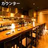 博多もつ鍋と博多水炊き なぎの木 青山店のおすすめポイント2