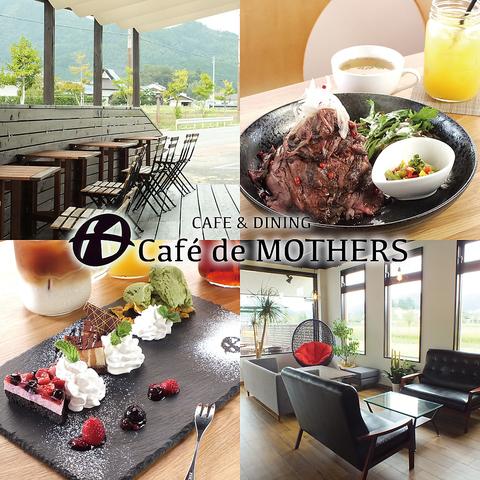 京都亀岡の雰囲気抜群テラス席はペットも可、開放的なカフェダイニング