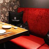 2~3名様用の完全個室。プライベート空間でのお食事をお楽しみいただけます♪
