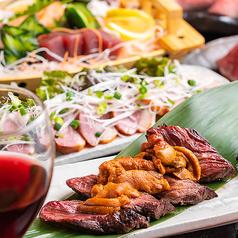 肉処 米蔵 YONEKURA 浜松店のおすすめ料理1