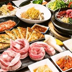 韓情 ハンジョンのおすすめ料理1