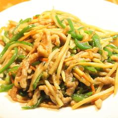 創作中華料理 えん弥 草加店のおすすめ料理1
