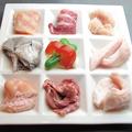 料理メニュー写真ホルモン8種盛り