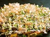 とよつ 壱やのおすすめ料理2