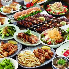 ハッケン酒場 関大前店のおすすめ料理1