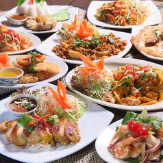 タイレストラン サヤムランナー SIAM LANNA 御茶ノ水店のおすすめ料理1
