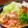 塚田農場 町田店 北海道シントク町のおすすめ料理1