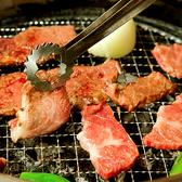 焼肉 蔵 富山根塚店のおすすめ料理2
