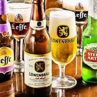 逸品料理とよく合う多数の銘柄ビールをご用意!
