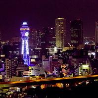 広々店内からは大阪の夜景が・・