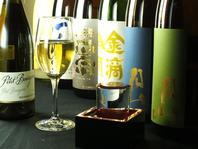 【店主厳選の地酒】各種520円~