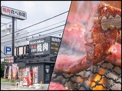 風林火山 渚西店
