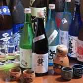和洋ダイニング 錦のおすすめ料理3