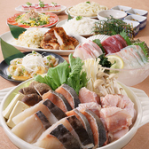 魚鮮水産 さかなや道場 駒ヶ根店のおすすめ料理2