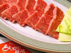 とんがりぼうし 徳山のおすすめ料理1
