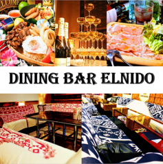 Dining Bar ELNIDO エルニド