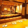 花の舞 広島駅南口店 厳島別邸のおすすめポイント2