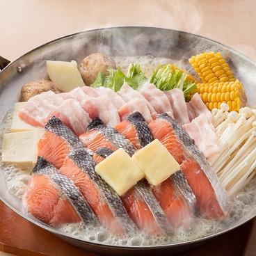 北海道 新宿西口店のおすすめ料理1