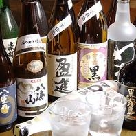 東北で生まれた銘酒を青森で味わう、贅沢宴会・女子会