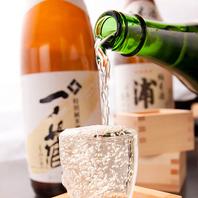 【地酒一升瓶プレゼント】