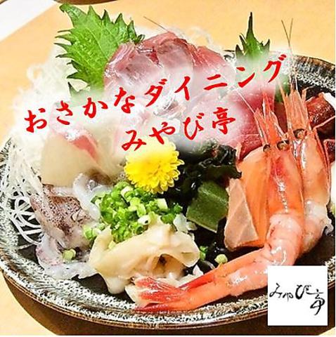 Osakanadainingumiyabitei image