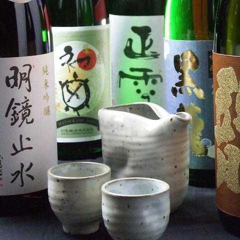全国から取り寄せた竈屋自慢の日本酒と、築地や産地直送の新鮮魚介をお楽しみ頂けます