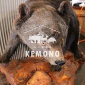 山小屋ジンギスカン KEMONO ケモノ なんば店のおすすめ料理2