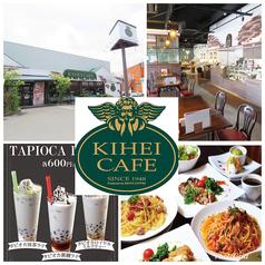 KIHEI CAFE キヘイ カフェの写真