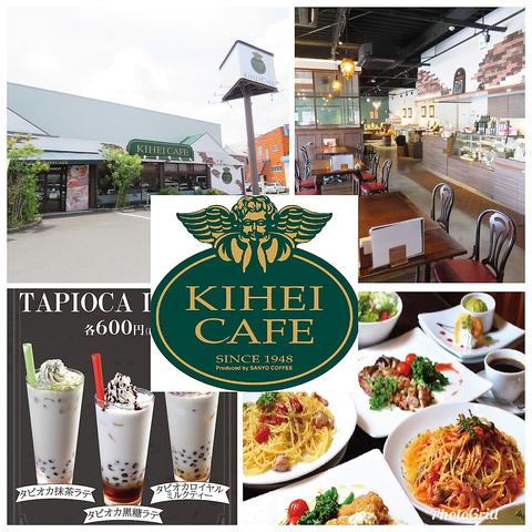 KIHEI CAFE 宮崎店