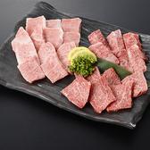焼肉食彩 ゆうび 伊都店のおすすめ料理2