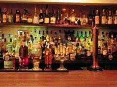 The Bar 1996