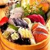 天ぷら海鮮 麦福 MUGI-FUKU 京都アバンティ店のおすすめポイント3