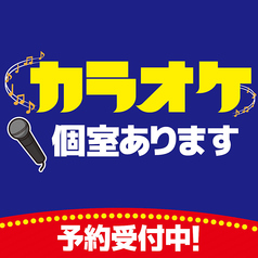 魚民 名鉄岐阜駅前店の雰囲気1