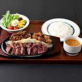 鉄板焼き 天神ホルモン plus GOCHISOU イオンモール筑紫野店のおすすめ料理3