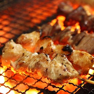 炭火和食 すなっぐのおすすめ料理1