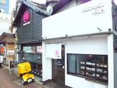 YAKINIKU-Rin 城山店の雰囲気2