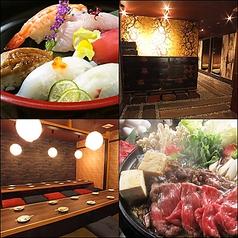 宴 松山の写真
