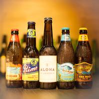 ☆ 飲みやすいハワイの地ビールが全5種 ☆