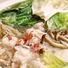 馳走 六甲道店のおすすめ料理1