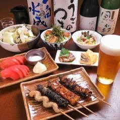うなくし 大井町店のおすすめ料理1