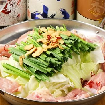 炭吉三のおすすめ料理1