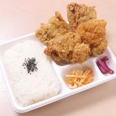 唐揚げ専門店 日の出商店 にっさい店のおすすめ料理3