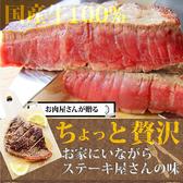 しゃぶ亭まる 下田井店の雰囲気2